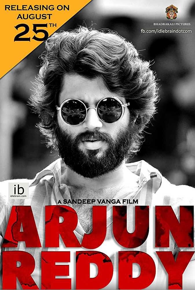 Arjun Reddy Tamil Movie 2017 Name Arjun Reddy Cast Vijay Deverakonda Shalini Pandey Amit Sh Telugu Movies Download Streaming Movies Full Movies Download