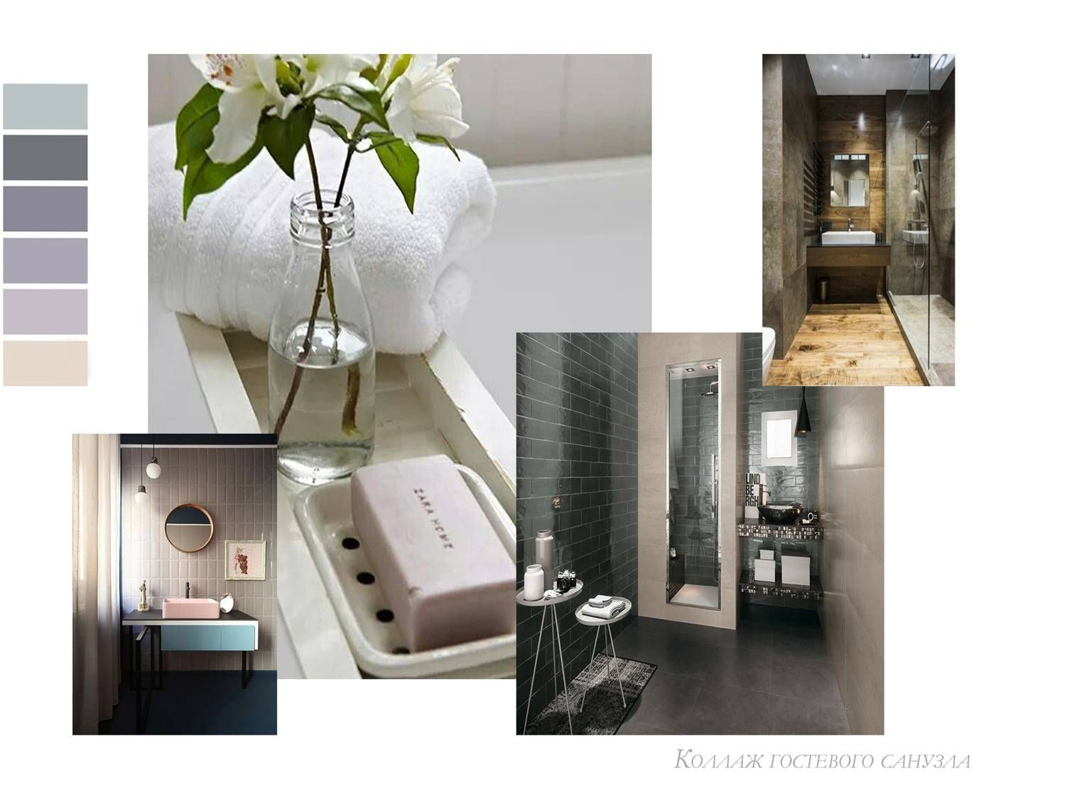 Mid Century Modern Style Bathroom Collage By Anna Spirina Interior Design Course Student
