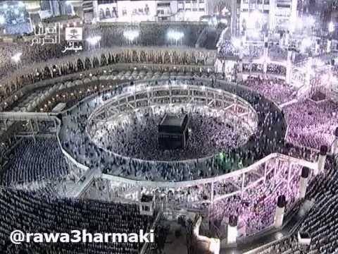 صلاة التهجد والقيام من الحرم المكي ليله 27 رمضان 1434 للشيخ سعود الشريم Tahajud Prayer Photo City Photo Prayers