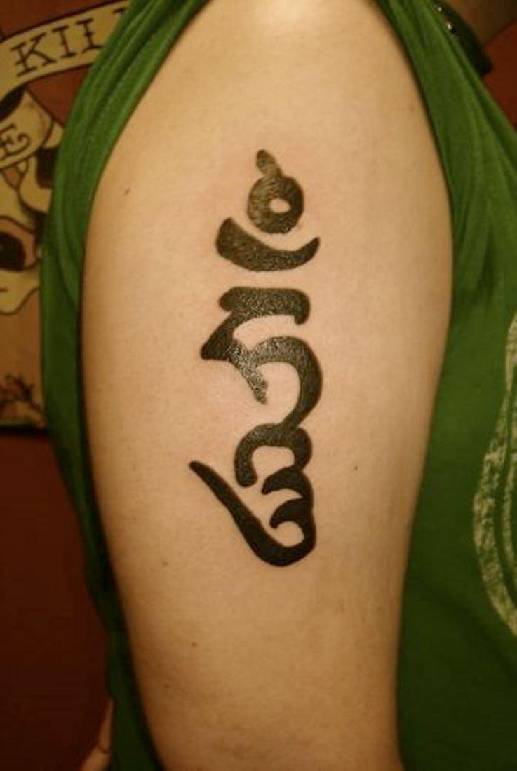 Buddhist symbols tattoo tattoos pinterest buddhist symbol buddhist symbols tattoo biocorpaavc Images