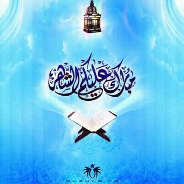 مبارك عليكم الشهر Ramadan Wishes In Arabic Ramadan Ramadan Greetings In English