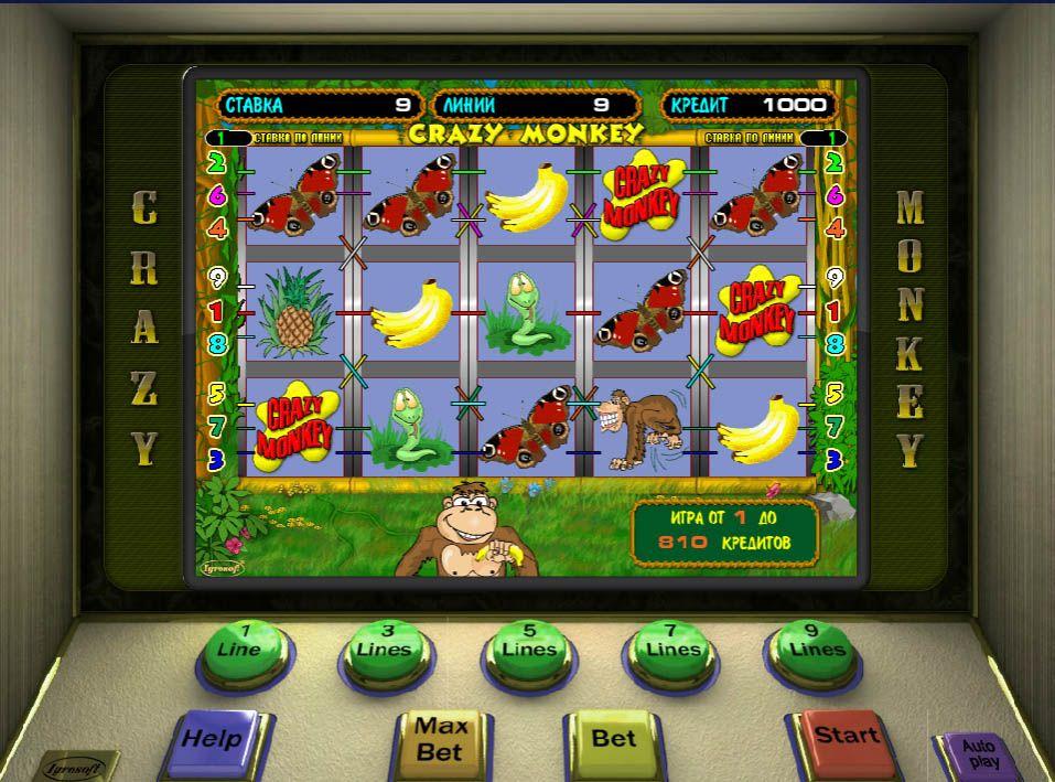 Обман казино ultrex программы для взлома интернет казино