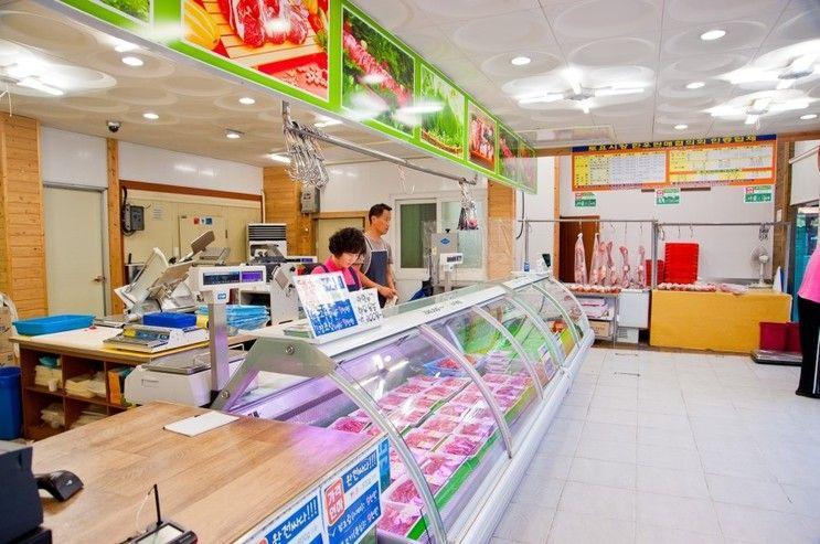 Jangheung Has Its Unique Samhap It Consists Of Korean Beef