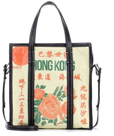 a5f5f7bf2e8 SALE Balenciaga Bazar S Hong Kong leather shopper  fashion  outfit   clothing  shopstyle  style  luxury