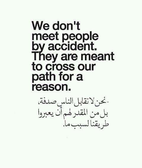 نحن لا نقابل الناس صدفة Pretty Words English Words Quotes