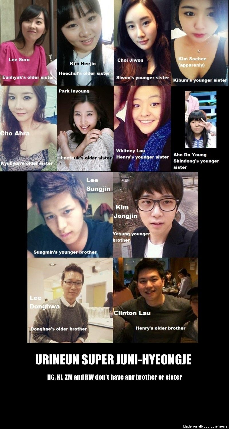 Super Siblings Allkpop Meme Center