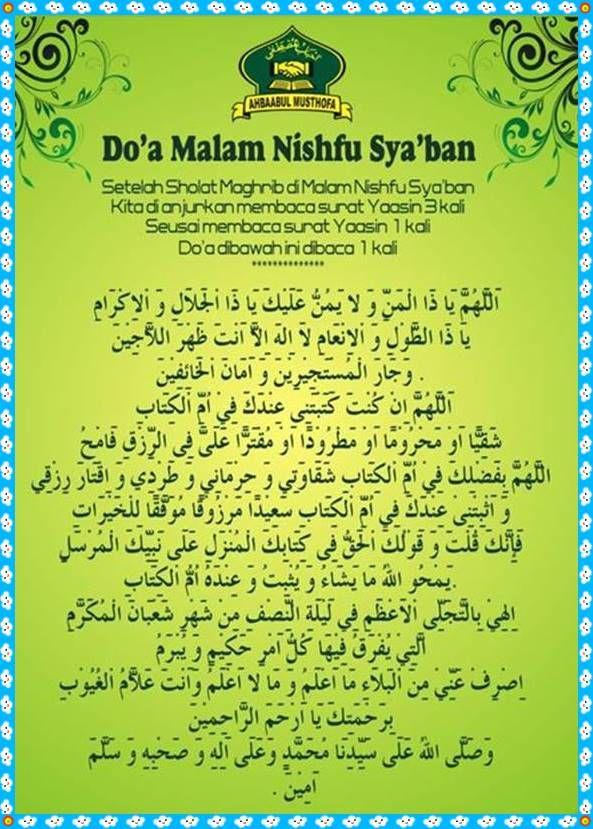 Doa Nisfu Sya'ban Latin : nisfu, sya'ban, latin, Pelaksanaan, Malam, Nisfu, Sya'ban,, Senin,, Quotes,, Quran, Islamic, Quotes