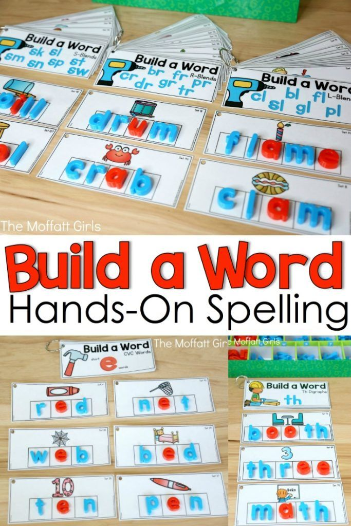 funny 7 letter words on spelling new teachers kindergarten reading 12730 | d62cbf4dae456b57a79a63709bc55e7a