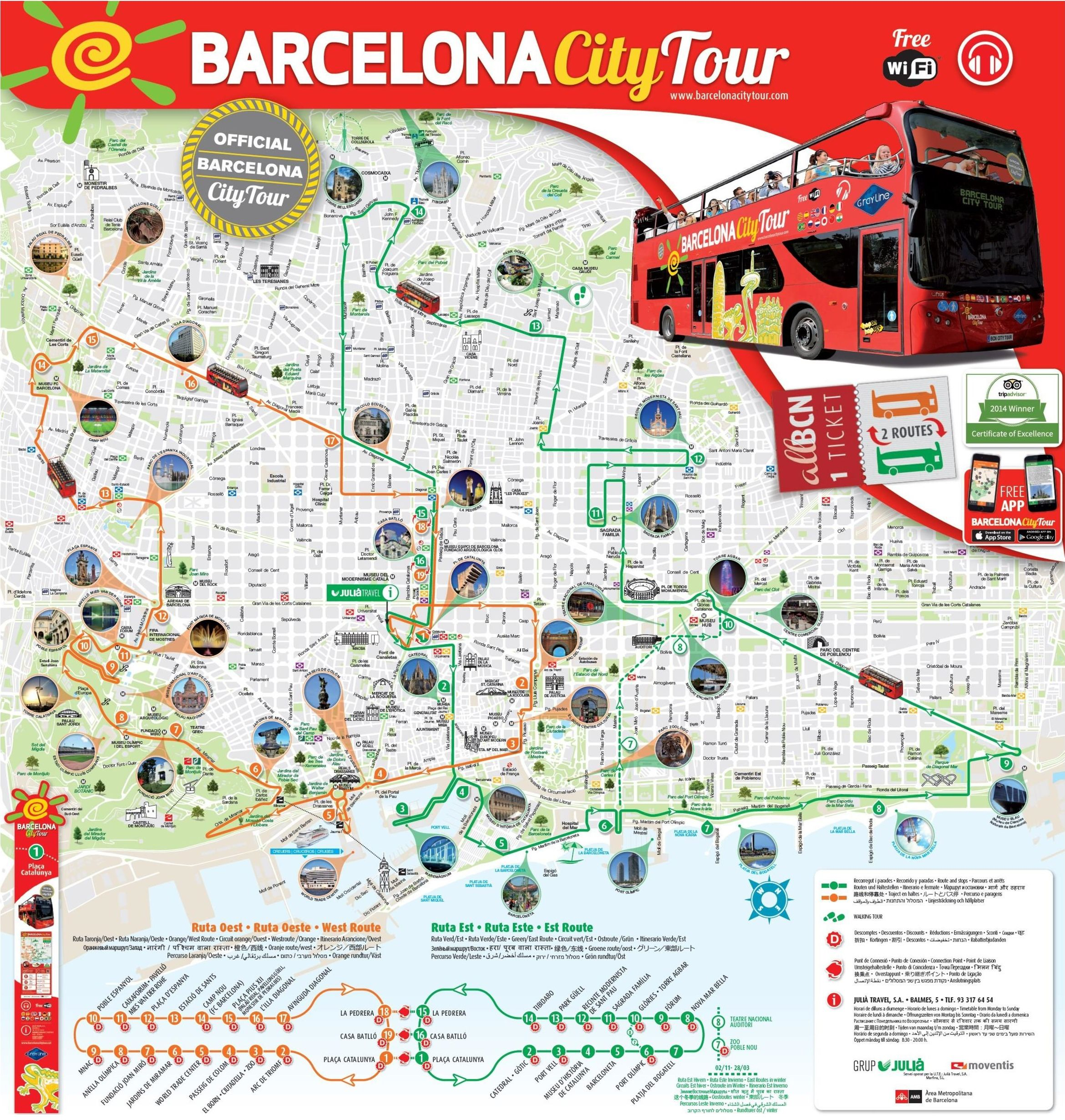 barcelona maps spain barcelona city barcelona spain spanish cards