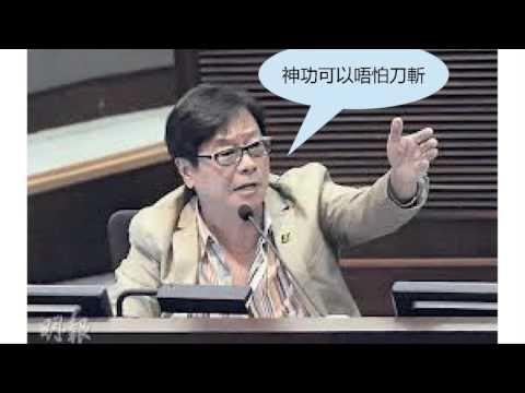 Luk Yam Shen Gong SCAM 六壬神功,大顯威靈   Luk Yam Shen Gong SCAM   Fictional characters, Character