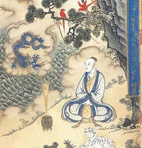 Cloud Hands: Daoist Dragon Qigong - By Mike Garofalo Fire