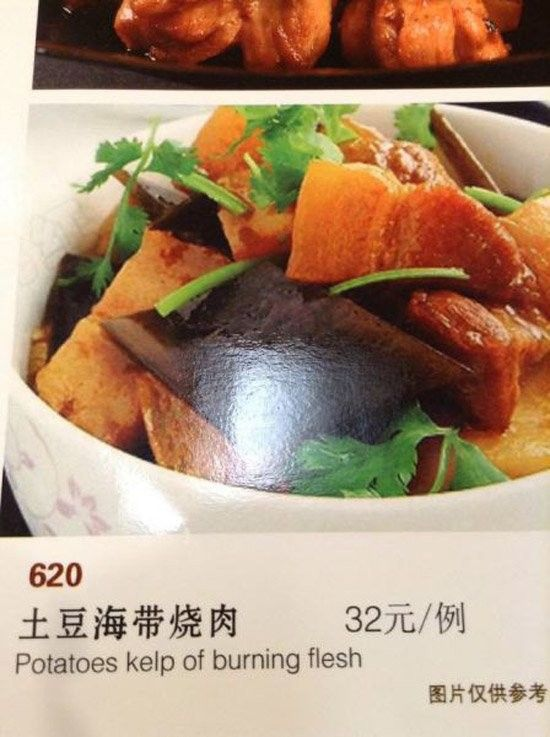 You Need To Find A Better Translator (14 Photos)