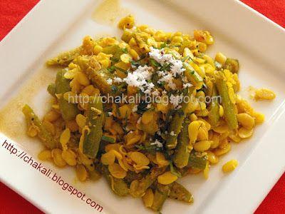 Everyday cooking everyday vegetables vegetarian cooking ivy everyday cooking everyday vegetables vegetarian cooking ivy gourd stir fry vaal dalimbya forumfinder Images