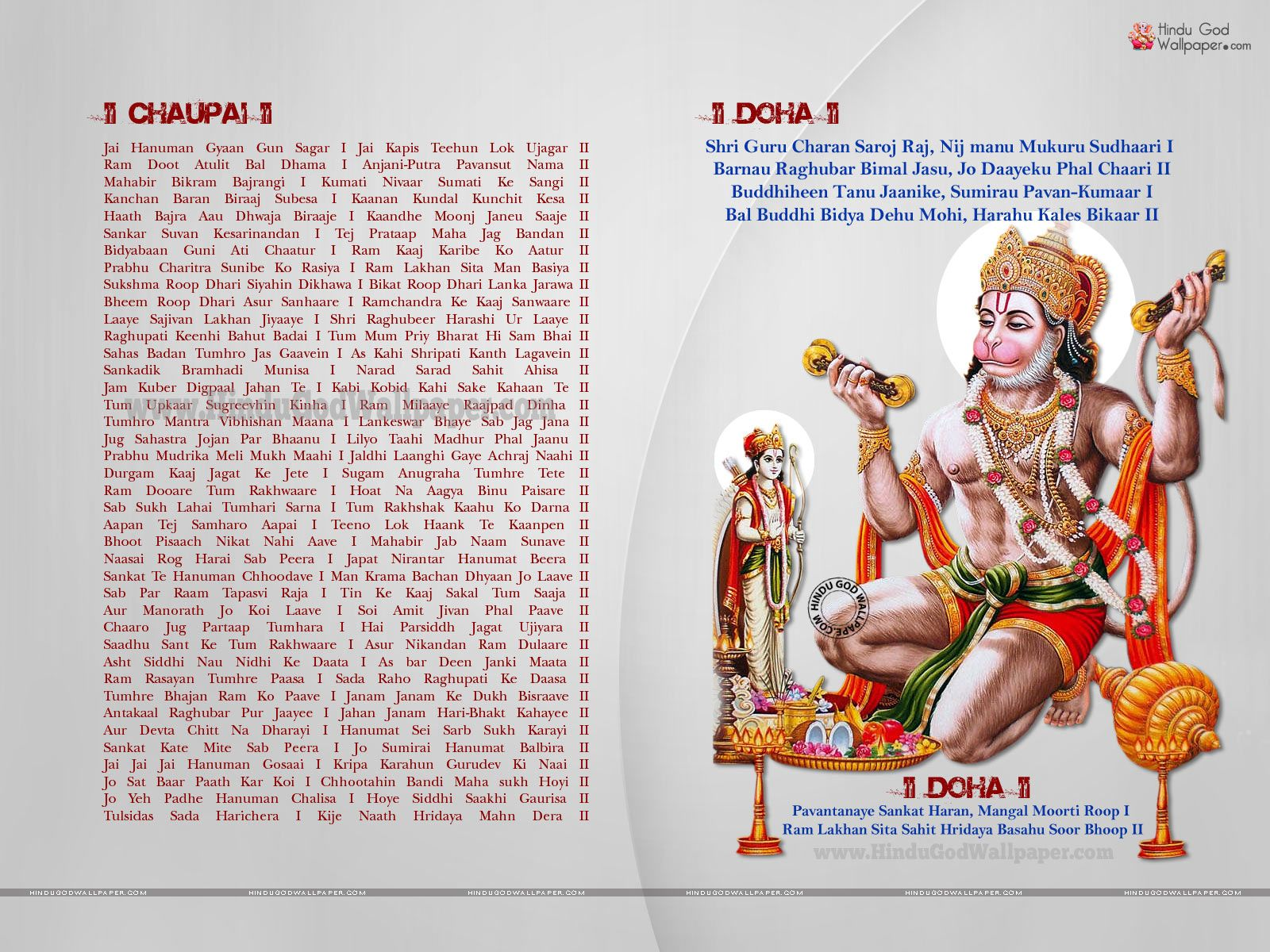 hanuman chalisa wallpaper hindi english download hanuman 印度神