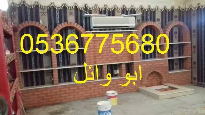 صور مشبات 0536775680 D62f2c250ff9d732acf2224d2d0a6770