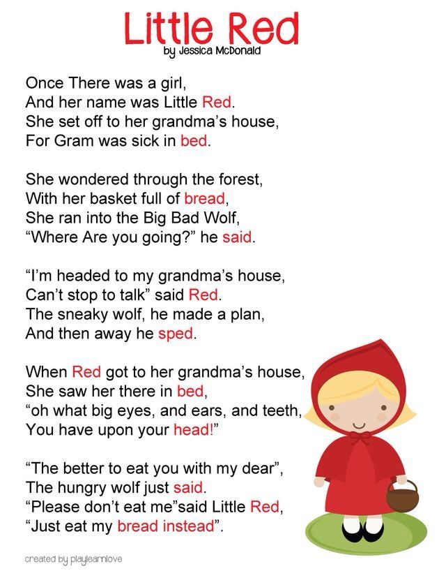Fractured fairy tale educational ideas pinterest fractured little red riding hood poem free printable fairy tale lesson plan for preschoolers and toddlers ms publicscrutiny Image collections