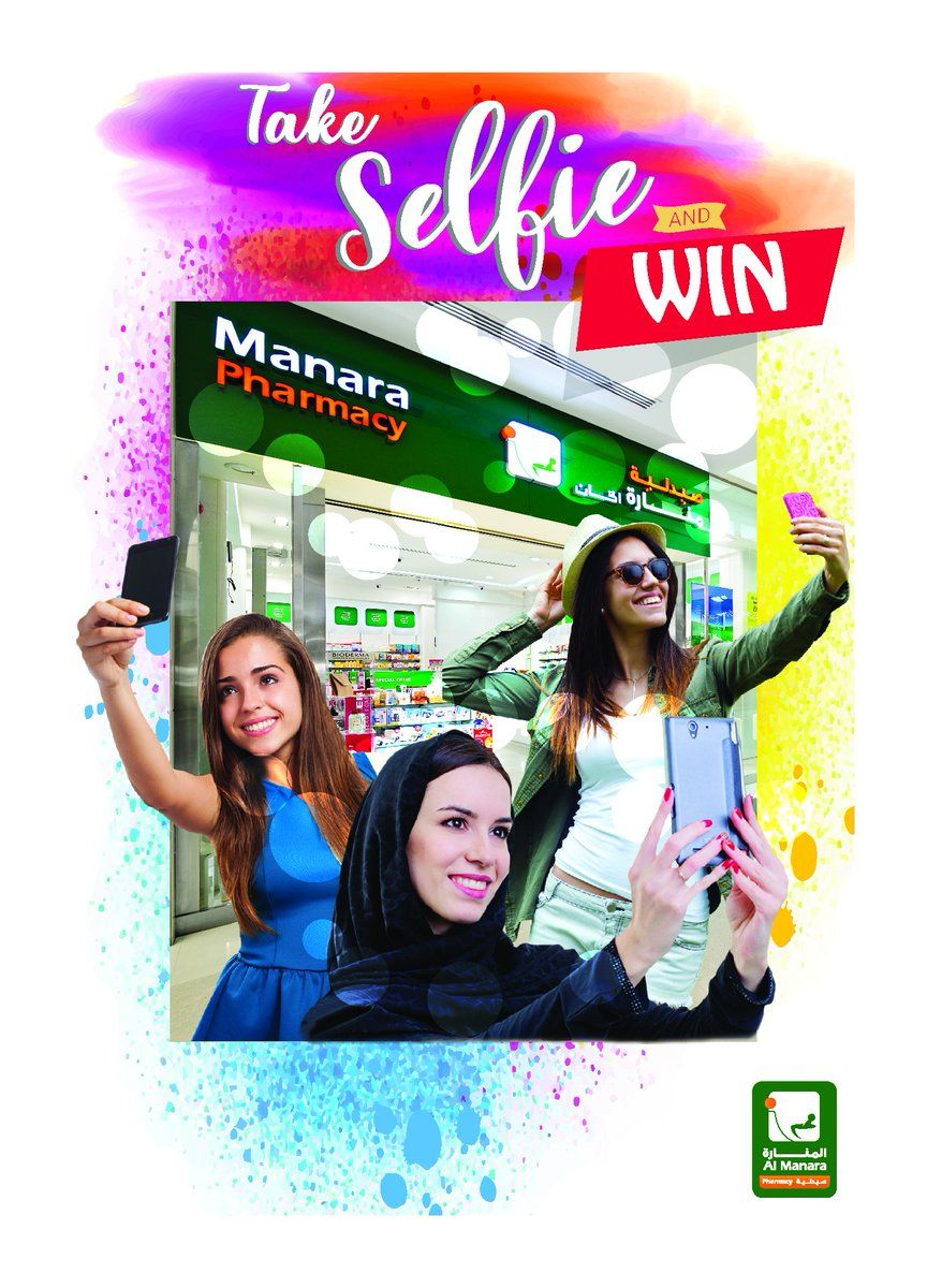 Take Selfie & Win Contest with any of our outlets in UAE