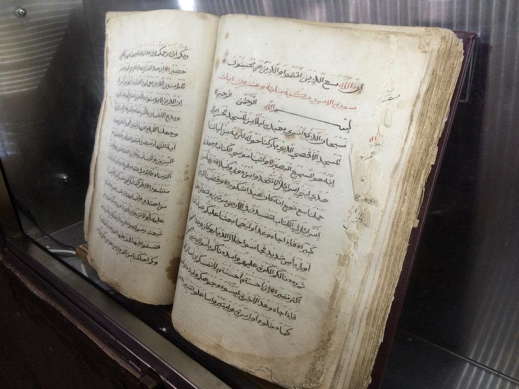 Karya Tuan Guru Tidore Di Masjid Auwal Bo Kaap Cape Town Afrika Ikat Rambut Anak Ariees Selatan Abad Ke