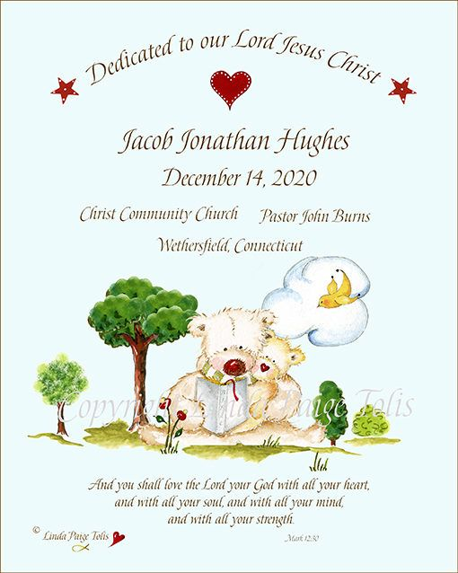 Christian Baby Dedication Certificate Bible Bears Personalized Art