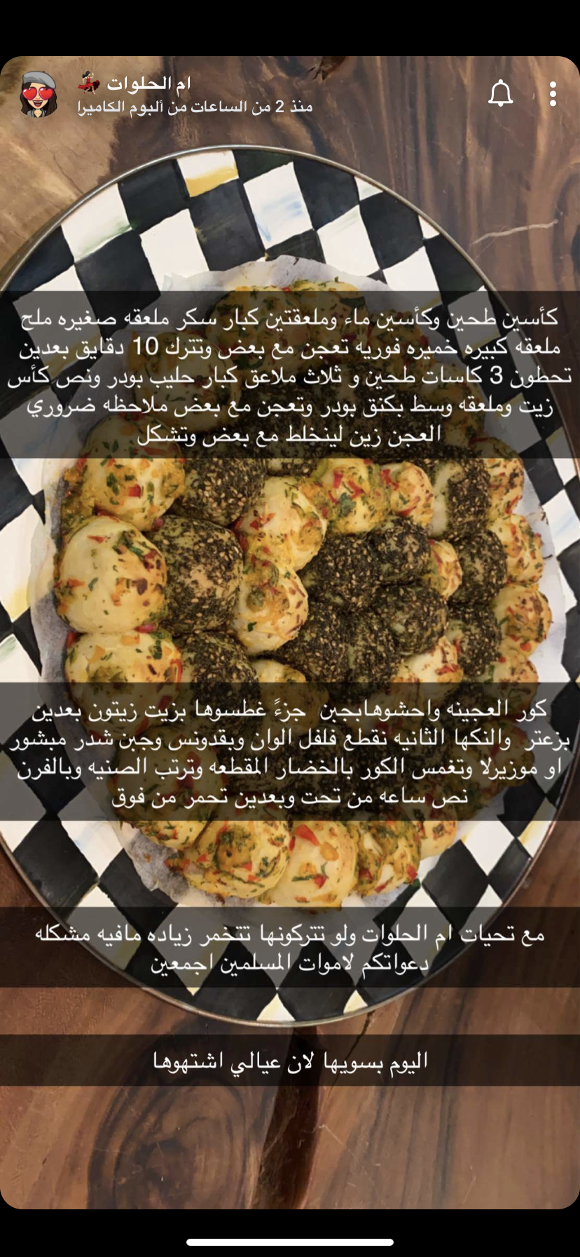 Pin By F Alahmari0 On وصفات Healthy Recipes Cooking Food