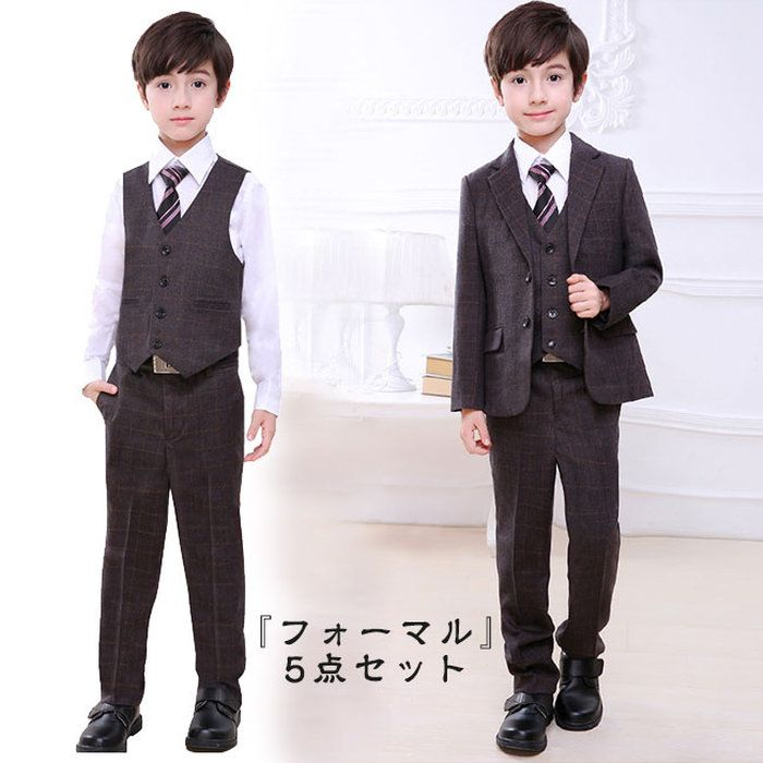 a88236462a53a 2016 男の子スーツ セットアップ5点セット(ジャケットシャツズボンベスト蝶ネクタイ