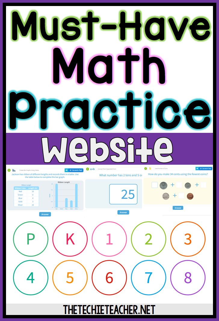 Must-Have Math Practice Website | Math and Website