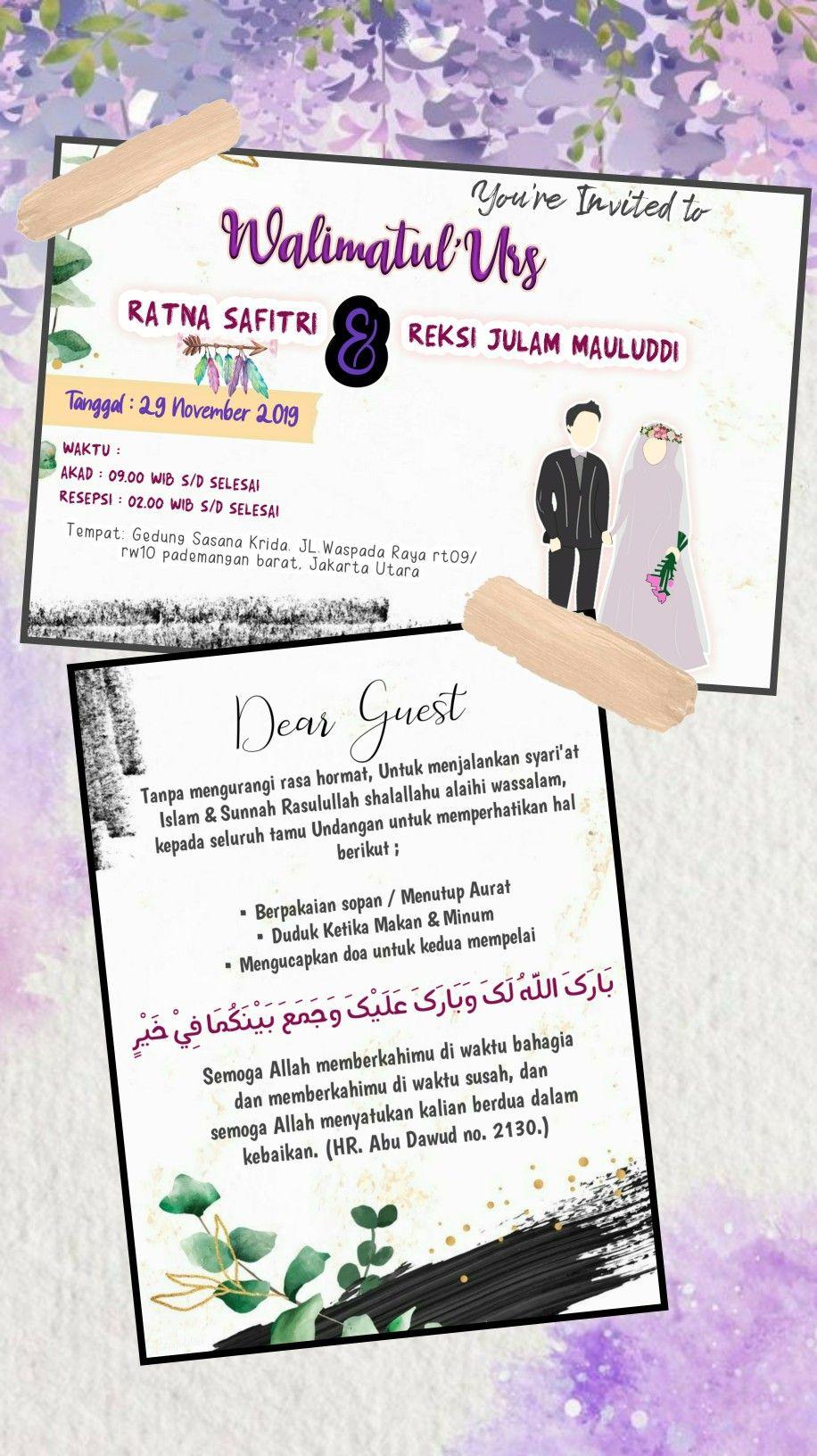 Undangan Digital For Muslim Doa Pernikahan Pernikahan Desain Undangan Perkawinan