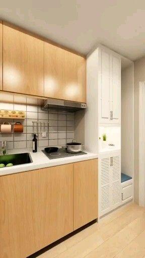 Sweet Home 3D,  #diseñodecocina #Home #Sweet
