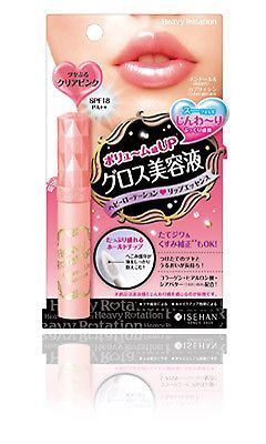 Isehan Kiss Me - Heavy Rotation Volume Up Lip Essence Clear Pink Color JAPAN