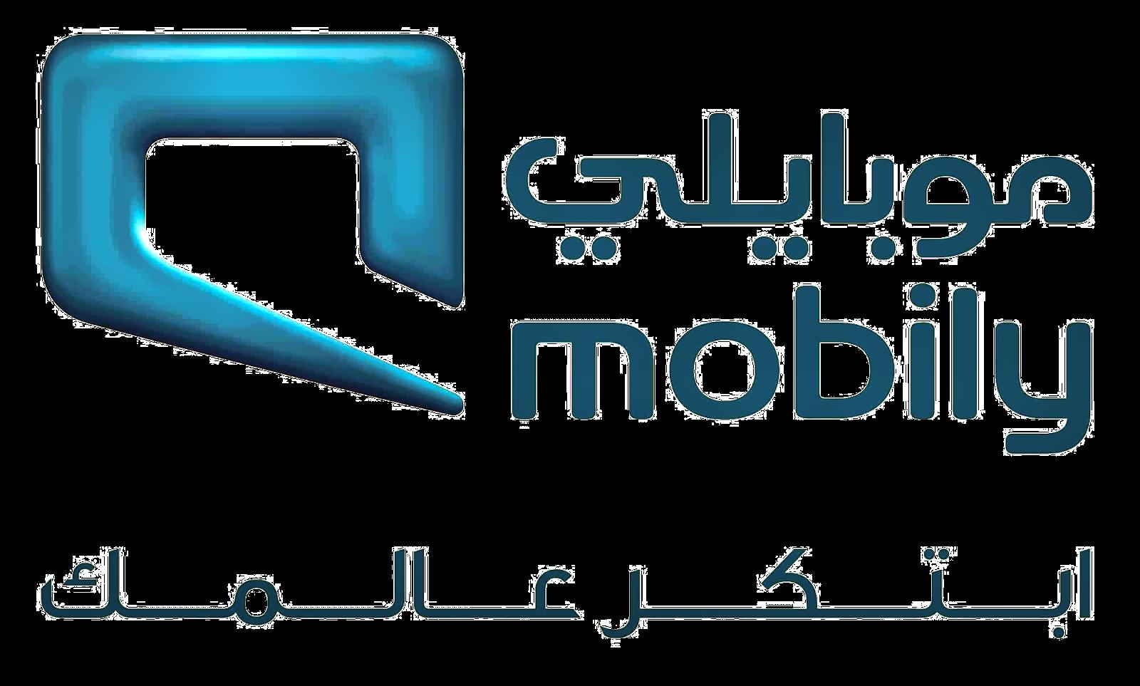 طريقة تحويل الرصيد موبايلي طريقة تحويل الرصيد موبايلي كيف تحويل الرصيد موبايلي طريقة تحويل الرصيد موبايلي قب Gaming Logos Nintendo Wii Logo Wii