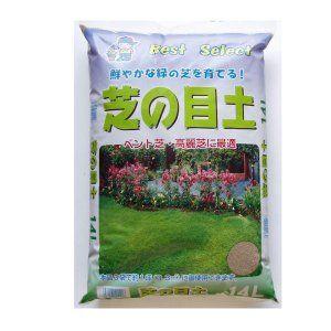 Photo of 芝の目土 14L :411411:植える花夢 手作り園芸工房 – 通販 – Yahoo!ショッピング