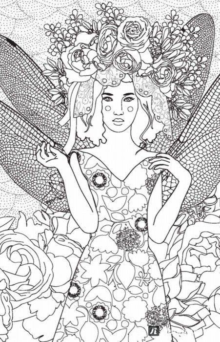 Иллюстрация 3 из 28 для Лесные феи. Мини-раскраска ...