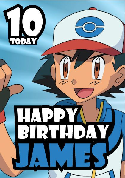 Pokemon Ash Ketchum Personalised Kids Birthday Card A5 – Personalised Kids Birthday Cards