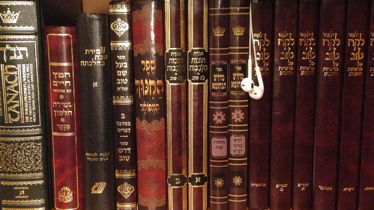 Free Marketplace Of Jewish Lectures, Classes And Documents