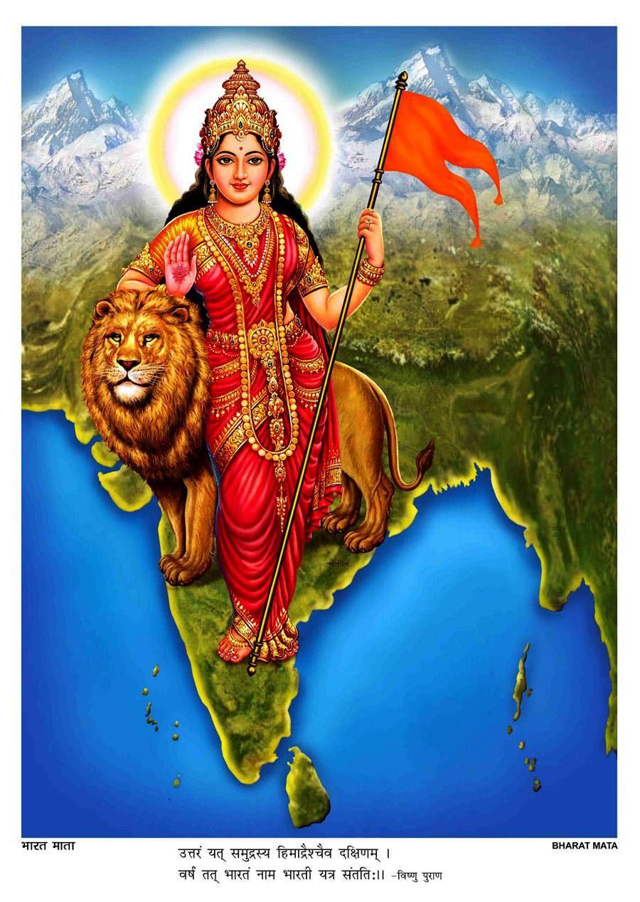Bharat Mata : The Mother India - WordZz