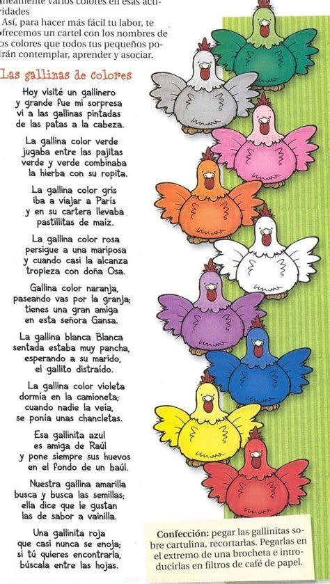 Trabajos Primero Lectura De Comprensión Actividades De Rincón De Lectura Preescolar Poesía Para Niños Lectura Cortas Para Niños