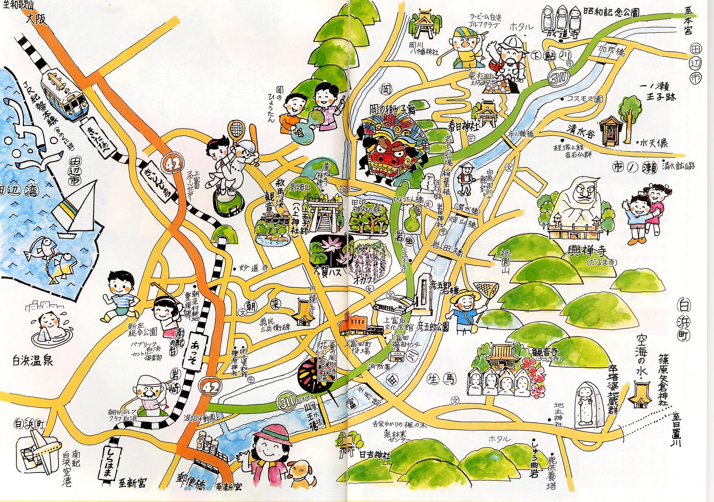 イラストマップ - google 検索 | イラストmap | pinterest | イラスト