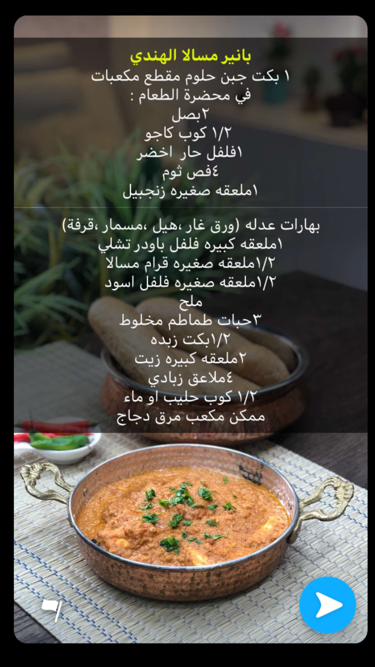 Pin By Mona El Roo7 On Cook Egyptian Food Food Receipes Cooking