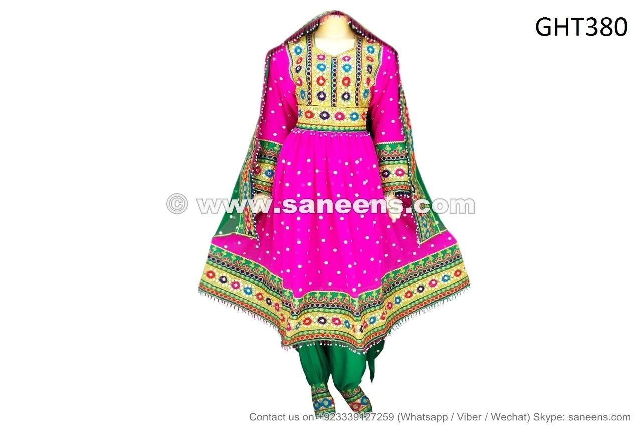 Arabic Wedding Dress In Pink Color Afghani Dress Beach Wedding Dresses
