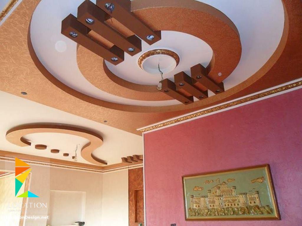 احدث افكار ديكور جبس اسقف الصالات و الريسبشن 2017 2018 Ceiling Design Modern Ceiling Design Plaster Ceiling Design