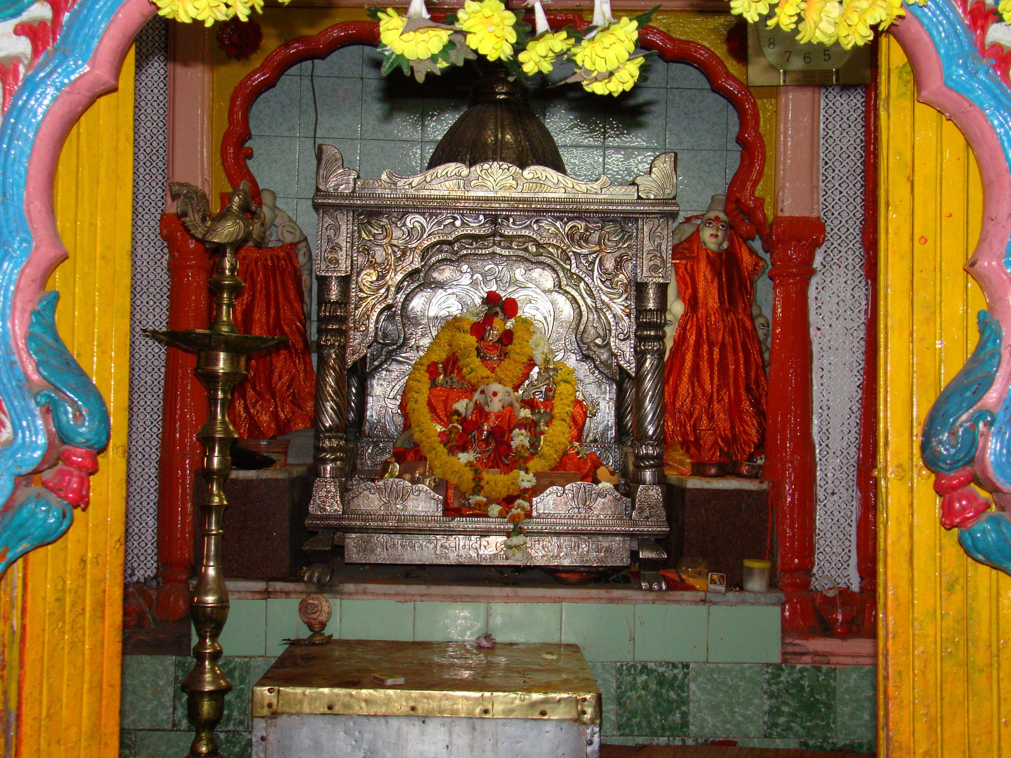 Janasthan