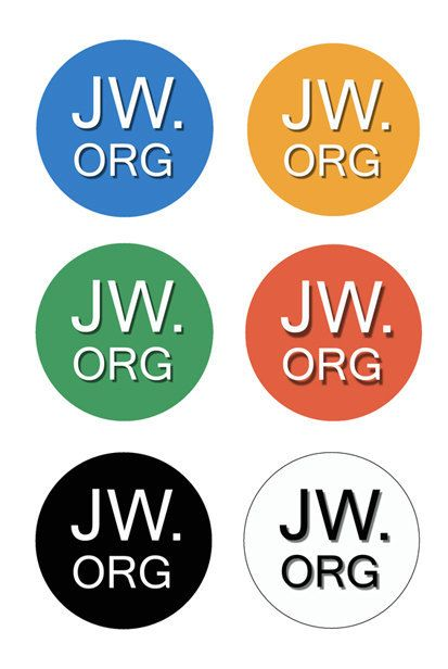 custom tetragrammaton necklace pendant, tetragrammaton symbol