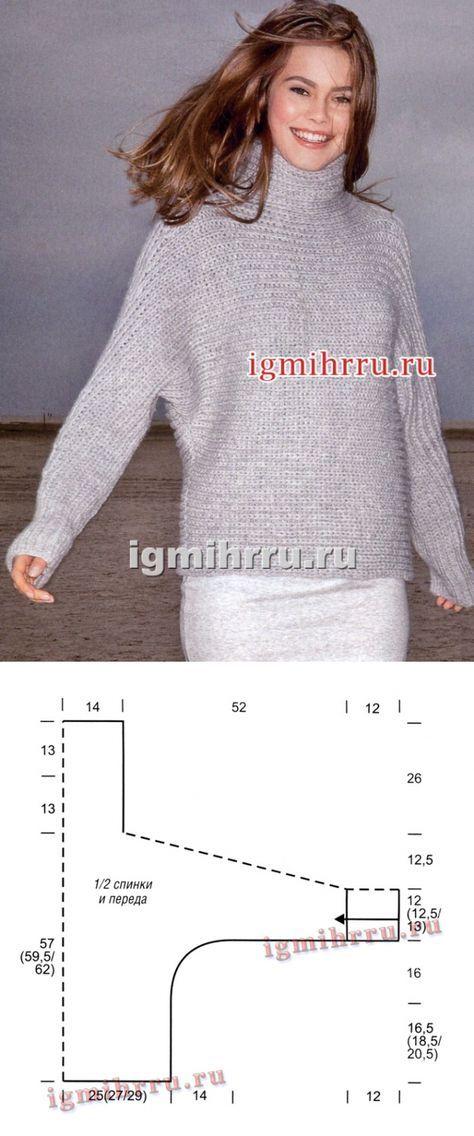 igmihrru.ru | Tejidos | Pinterest | Tejido, Dos agujas y Sweter