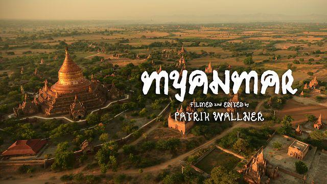 Visualtraveling - Myanmar by Patrik Wallner.