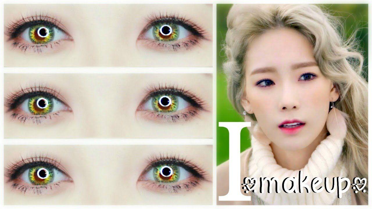 Taeyeon i makeup tutorial i l make taeyeon i makeup tutorial i l baditri Image collections