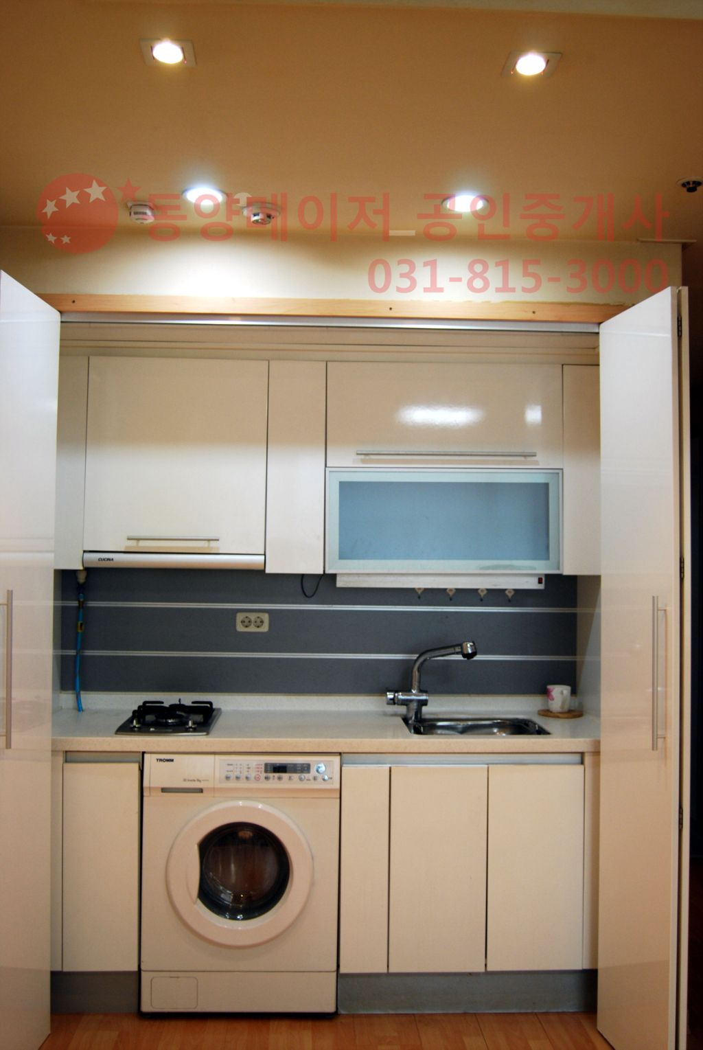 a typical kitchen in an officetel in seoul small but has everything you need http amzn to on kitchen decor korea id=74929