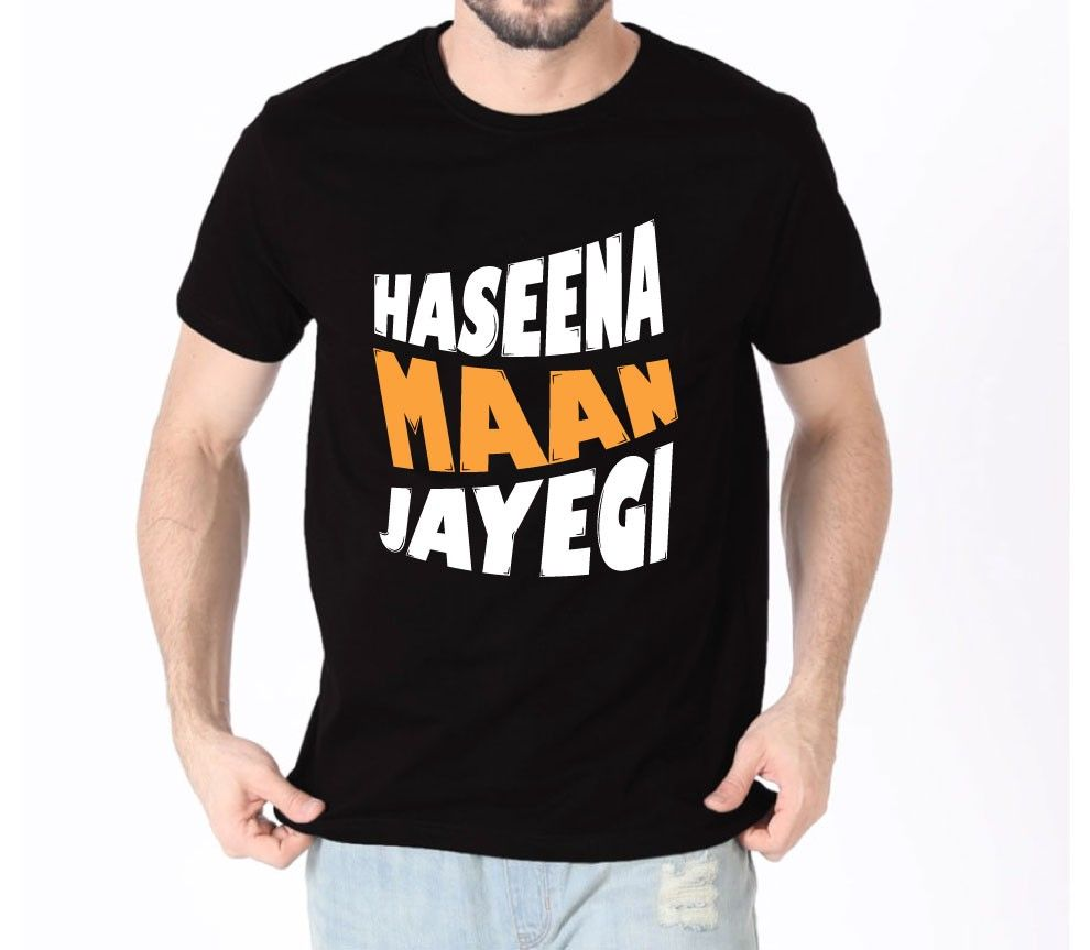 Dinkcart Provide Custom T Shirt Printing Services In Mysore We Offer