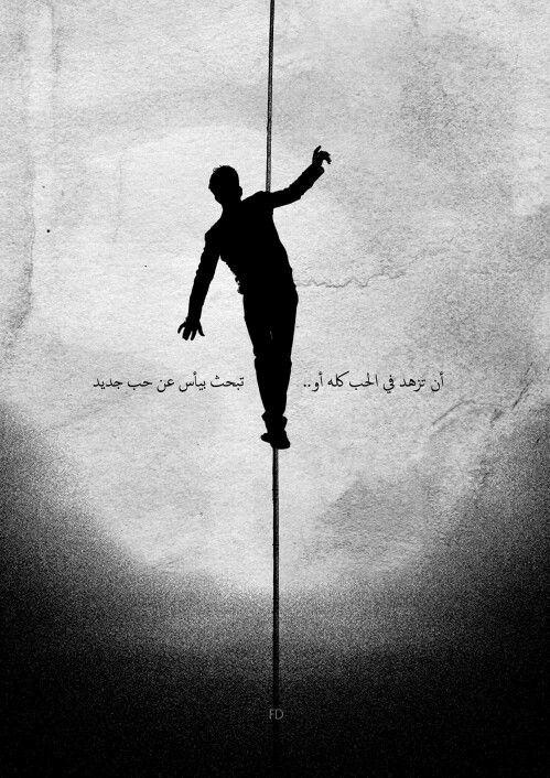 Fariedesign Stroy Creative Illustrations Black White Arabic ابواب موصدة برفق قصة قصيرة Arabic Tattoo Quotes Islamic Quotes Wallpaper Arabic Quotes
