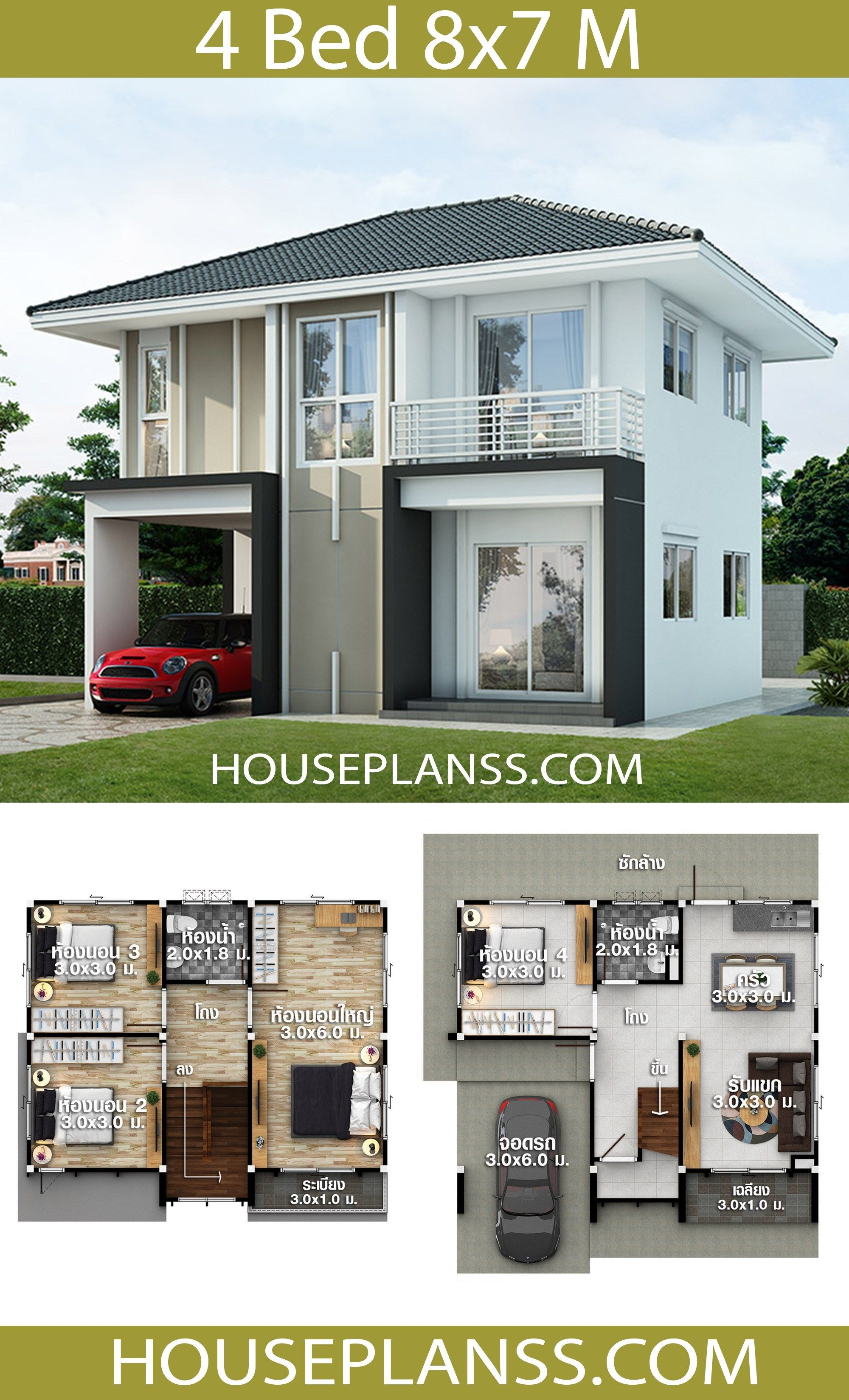 Pin By T Dinamico On Home Ideas In 2020 With Images Two Story House Design Model House Plan Small Modern House Plans