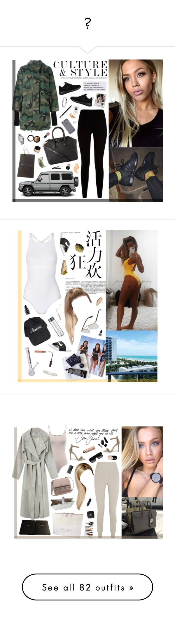 """"""""""" by teeamdrizzy ❤ liked on Polyvore featuring Donna Karan, Valentino, Givenchy, NIKE, Rolex, Bobbi Brown Cosmetics, CC, Garance Doré, Sephora Collection and Oscar de la Renta"""